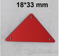 Форма P21 18*33 mm (красные, siam) пришивные акриловые зеркала (мягкие зеркала)