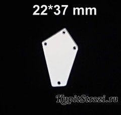 Форма P04 - 22*37 mm (серебро) пришивные акриловые зеркала (мягкие зеркала)