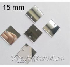 Форма P32 15*15mm (серебро) пришивные акриловые зеркала (мягкие зеркала)