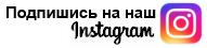 Страничка Kupitstrazi.ru в instagram.com