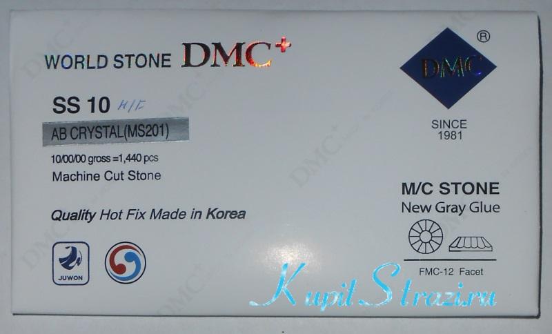 Новая упаковка страз DMC корейского завода Джувонг. - Лицевая сторона