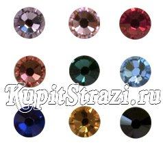 Так выглядят цветные стразы color crystal. В нашем интернет магазине Вы можете недорого купить клеевые стразы DMC+ и Asfour с доставкой по почте по России и СНГ.