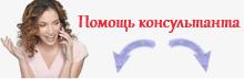 Купить стразы недорого. Интернет магазин страз. Купить клеевые стразы, термо-стразы, пришивные стразы большого размера. Доставка страз по России и СНГ бесплатно.
