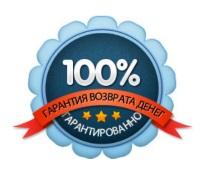 Возврат денег за стразы DMC и Asfour. Купить стразы DMC и Asfour  в интернет магазине недорого с доставкой по почте в любой город России и СНГ. Вернем деньги в течение 14 дней если качество страз не подойдет.
